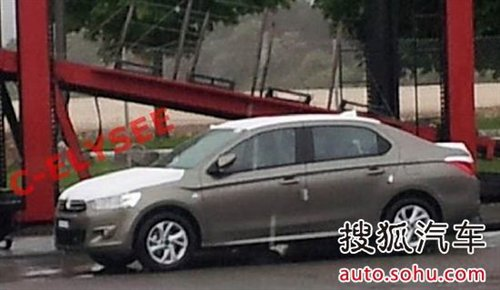 spy shots new citroen c elysee testing in china. Black Bedroom Furniture Sets. Home Design Ideas