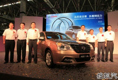 Dongfeng Fengshen A60 1.6 launched in China
