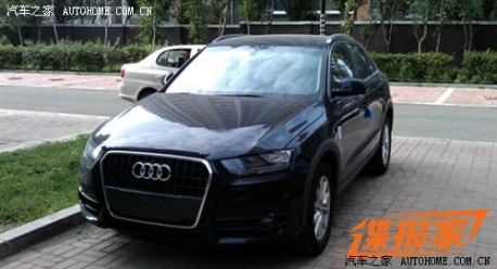 China-made Audi Q3 will be launched next year