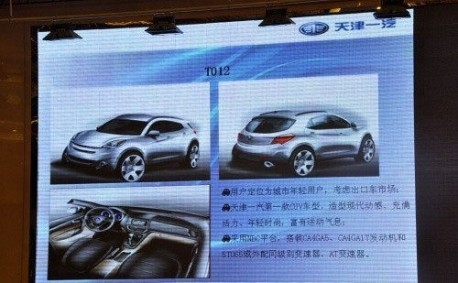 Patent Applied: FAW T012 SUV