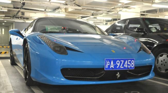 Ferrari 458 Italia is baby blue in China - CarNewsChina.com