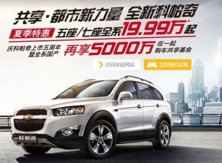 GM sales in China up to new record