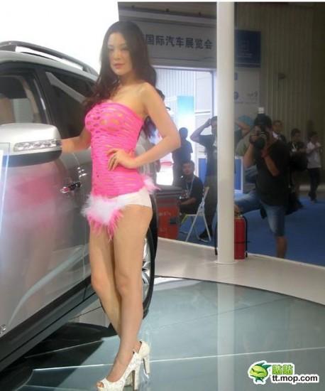 Kia girl China