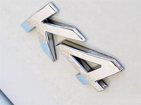 Kia will develop a K4 for China