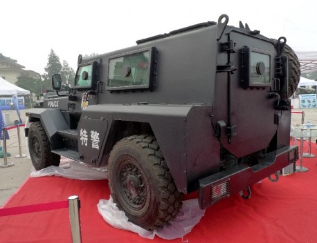 Norinco 8M Infantry Fighting Vehicle from China