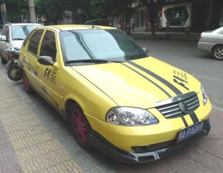Geely Shanghai Maple C31