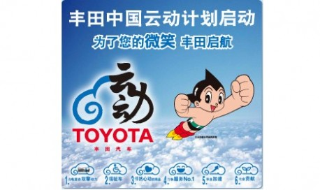 Toyota and Nissan are cutting production in China