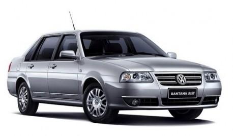 Volkswagen to recall 7.544 vehicles in China