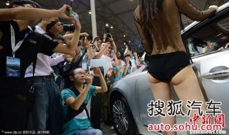 Chinese government tells the Chengdu Auto Show to Behave, next Time