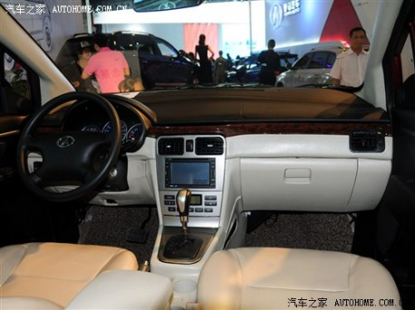 Chengdu Auto Show: Yema A-MPV debuts in China