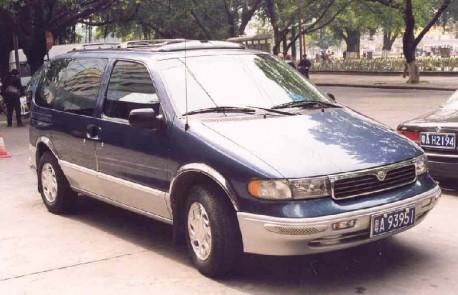 Yunbao YB6480