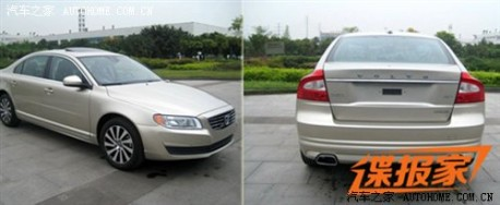 Spy Shots: facelift for the Volvo S80L in China