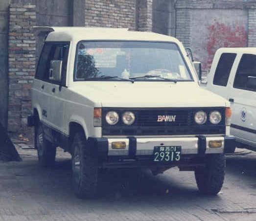 China Car History: The Benz-like Vehicles Of Bamin