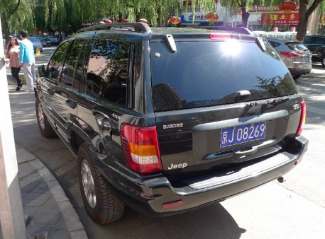 Spotted in China: Beijing-Jeep Grand Cherokee