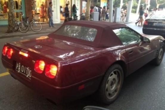 The Case Of The Missing 1983 Corvette - Corvette Dreamer