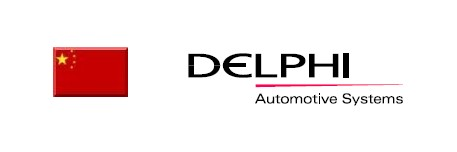 Delphi Automotive to invest 100 million USD in China