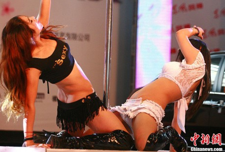 China car girls pole dance