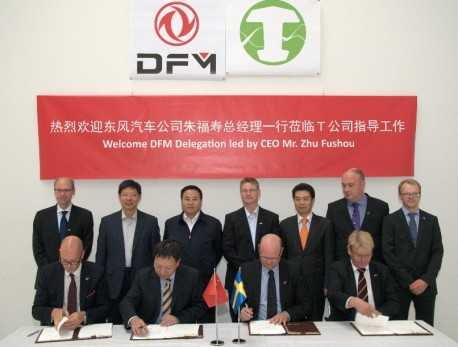 Dongfeng sets up R&D center in Sweden