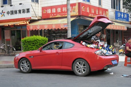 Hyundai Tiberion is a Shoe Store in China