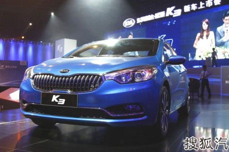 Kia K3 hits the Chinese car market