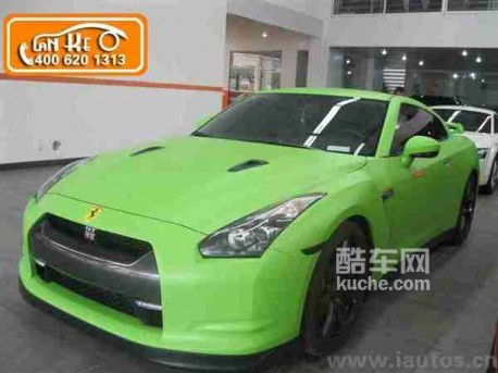 Matte-mint green Nissan GT-R with a Ferrari badge from China