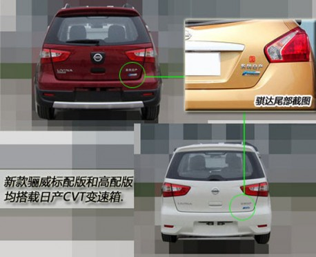 Spy Shots: facelift for the Nissan Livina in China