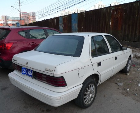 Spotted in China: Plymouth Sundance
