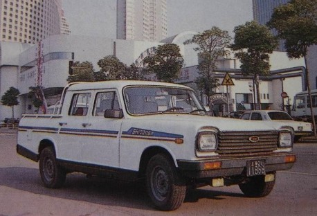 China Car History: Shanghai SH1020 SP pickup truck