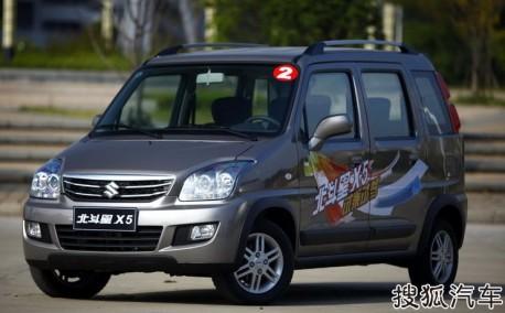 Suzuki Beidouxing X5 hits the Chinese car market