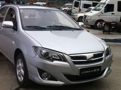 facelifted Toyota Corolla EX shows its Nose in China