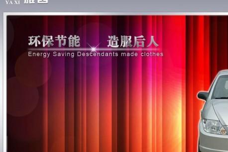Yaxi Machinery Manufacturing Corporation