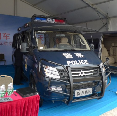 SAIC-Maxus V80 is an anti-riot vehicle in China