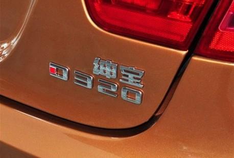 Beijing Auto Shenbao D320