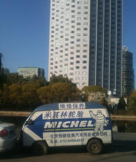 An old Minivan is showing the Way in Beijing