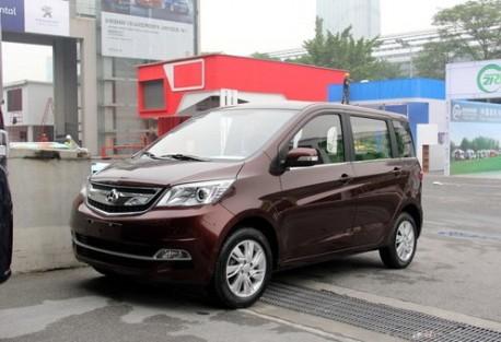Chang'an Ouliwei arrives at the Guangzhou Auto Show