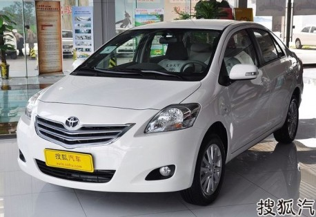 Spy Shots: sub-brand for the FAW-Toyota joint venture in China