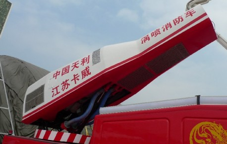 The amazing Jet-powered Fire Engine from China
