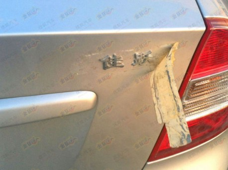 New Ford sub-brand for China will be called 'Jia Yue'