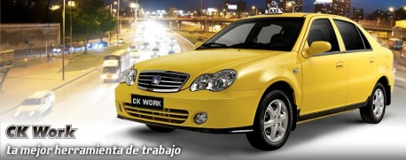 Geely to set up car factory in Brazil