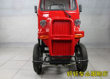 Golden Sunset Classic Car electric car from China
