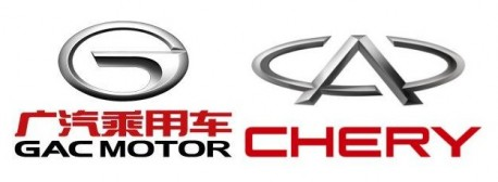 Guangzhou Auto and Chery sign R&D agreement