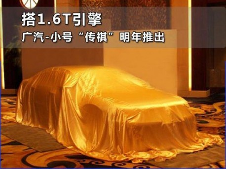 Guangzhou Auto AF will get a 1.6 turbo