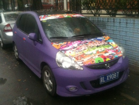 Honda Fit is matte purple in China