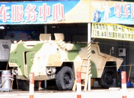 Cleaning up your Infantry Fighting Vehicle in China