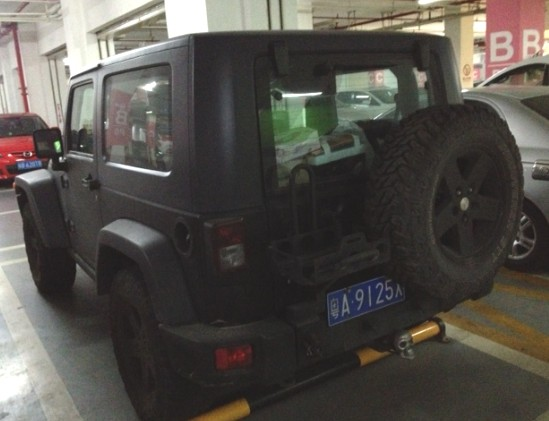 Jeep Wrangler Rubicon Matte Black Jeep Wrangler is Matte Black