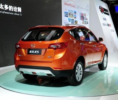 Landwind X5 SUV debuts at the Guangzhou Auto Show
