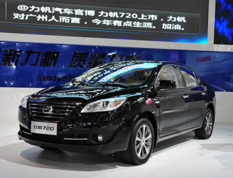 Lifan 720 launched at the Guangzhou Auto Show