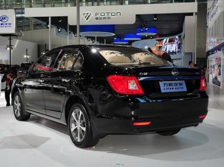Lifan 720 launched at the Guangzhou Auto Show