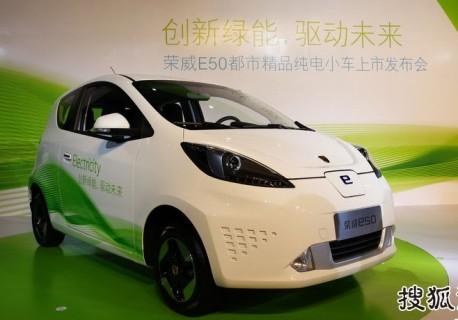 Roewe E50 EV hits the Chinese car market