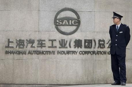 SAIC profit up 1.43% in in China